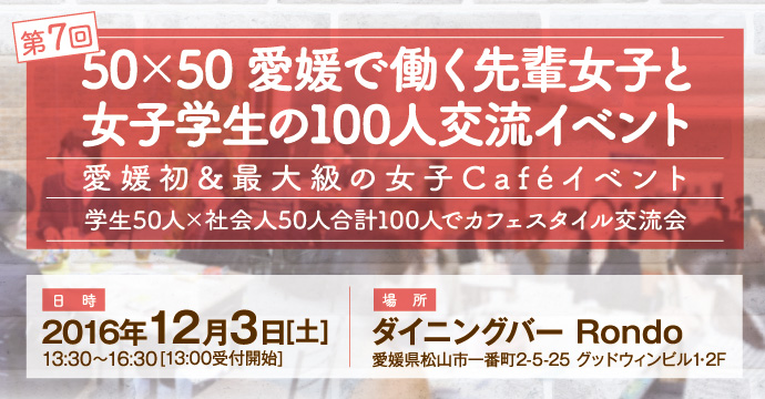 女子Cafe