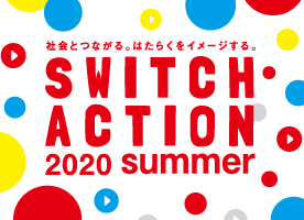 SWITCH ACTION! 2020 summer